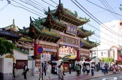 Yokohama Chiny miasteczko Zdjęcia Royalty Free
