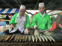 Yokohama Fish Market Japan Royalty Free Stock Photo