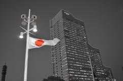 Yokohama Giappone Immagini Stock