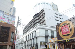 Yokohama Giappone Fotografia Stock