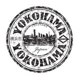 Yokohama grunge rubber stamp. Black grunge rubber stamp with the name of Yokohama city from Japan stock illustration