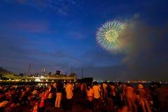 Yokohama: Iskrzasty zmierzch Zdjęcia Stock