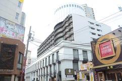 Yokohama Japão Foto de Stock