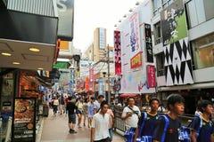 Yokohama, Japão Imagens de Stock