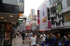 Yokohama, Japão Imagem de Stock Royalty Free