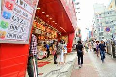 Yokohama, Japão Fotografia de Stock