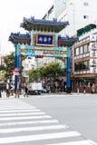 YOKOHAMA, JAPÓN - 7 de noviembre de 2014: Puerta de Chinatown Yokohama imagen de archivo
