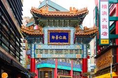 Yokohama, Japan - Arpil 8, 2017: Chinese poort in Chinatown van Royalty-vrije Stock Afbeeldingen