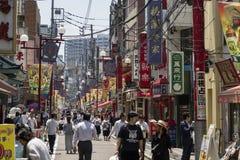 Yokohama - Japan, am 16. Juni 2017; Buntes und verziertes Einkaufen Stockfotografie
