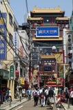 Yokohama - Japan, 16 Juni, 2017; Kleurrijke het winkelen straat in Chi Stock Afbeelding