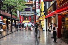 Yokohama Stock Photography