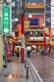 Yokohama, Japan Royalty Free Stock Image