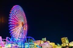 Yokohama,Japan - November 24,2015 : Ferris wheel at cosmo world Royalty Free Stock Photo