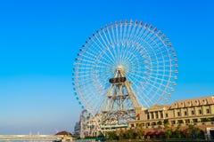 Yokohama,Japan - November 24,2015 : Ferris wheel at cosmo world Royalty Free Stock Image