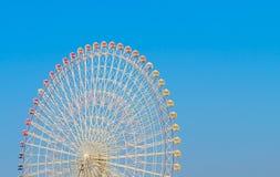 Yokohama Japan - November 24,2015: Pariserhjul på cosmovärlden Royaltyfri Foto