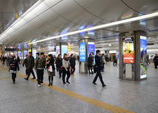 Yokohama, Japan - November 27: people who cross train station in Royalty Free Stock Photo
