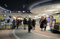 Yokohama, Japan - November 27: people who cross train station in Stock Photo