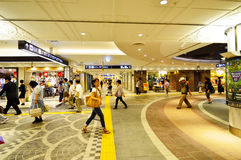 Yokohama Main Station Stock Photography