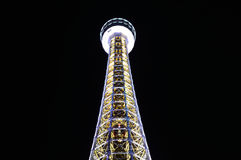 The Yokohama Marine Tower at the night Stock Photo
