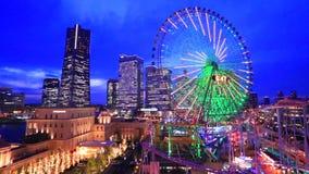 Yokohama Minato Mirai at dusk Royalty Free Stock Images