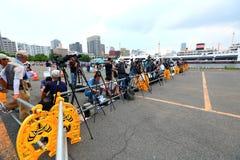 Yokohama: Mousserande skymning royaltyfri bild