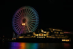 Yokohama at night Stock Image