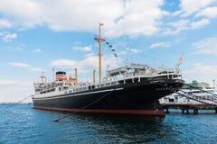 YOKOHAMA - November 7: A big ship named Hikawa Maru on the shore Royalty Free Stock Photos