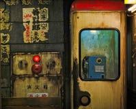Yokohama Ramen muzeum Obrazy Stock