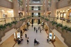 Yokohama shopping Stock Photo