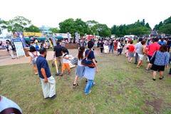 Free Yokohama : Sparkling Twilight Royalty Free Stock Photography - 83563297