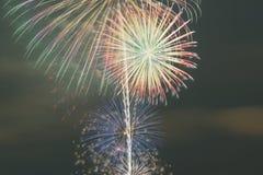 Yokohama Twilight Summer Fireworks Festival Stock Photography