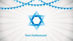 Yom Haatzmaut ilustração do vetor