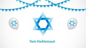Yom Haatzmaut ilustração royalty free
