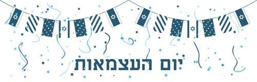 Yom Haatzmaut Jour de la Déclaration d'Indépendance de l'Israël Photo libre de droits