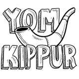 Yom Kippur犹太节假日草图 免版税库存照片