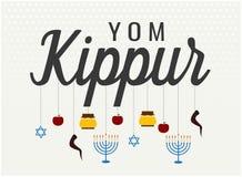 Yom kippur greeting stock vector illustration of festival 126158004 yom kippur greeting royalty free illustration m4hsunfo