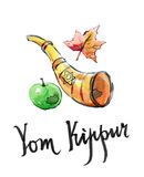 Yom Kippur, Jewish holiday Stock Photography