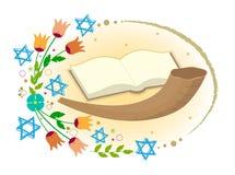 Yom Kippur klamerki sztuka Zdjęcie Stock