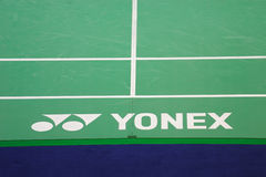 Yonex brand Royalty Free Stock Images
