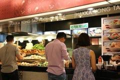 Yong Tau Foo Stall Fotografie Stock