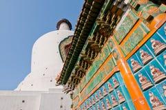 Yong'An Temple Stock Photos