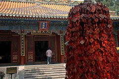 Yong An Temple in Beihai Park, Beijing, China Royalty Free Stock Photo