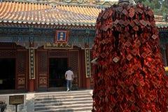 Resultado de imagem para Templo Yong'an