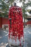 Yong'An Temple Royalty Free Stock Photos