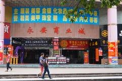 Yongan commerciële stad Stock Foto's