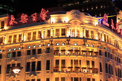 Department Store in China Royalty Free Stock Photo