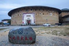 Yongding Hakka Tulou Royaltyfri Fotografi