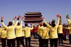 YongDingMen Стоковые Изображения RF