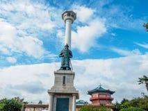 Yongdusan公园 库存图片