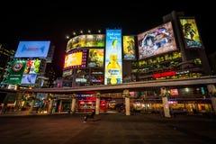 Yonge-Dundas Square at night, in downtown Toronto, Ontario. Stock Image